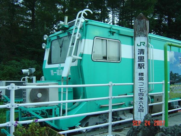 清里火車站