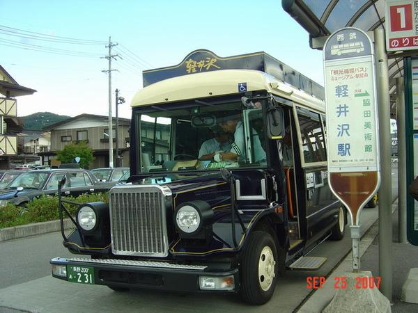 輕井澤火車站外
