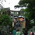 地主神社 1