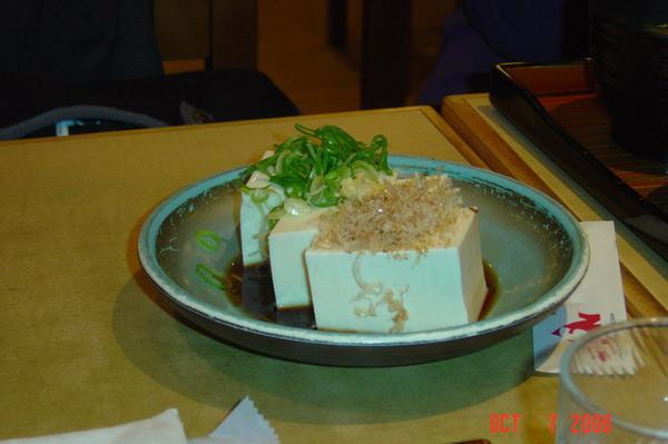 晚餐的凍豆腐