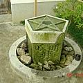 晴明神社 6