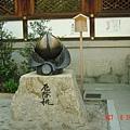 晴明神社 8