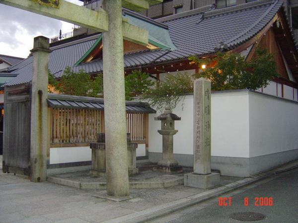 晴明神社 13