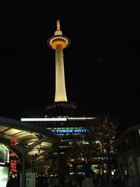 京都鐵塔 & 京都塔飯店