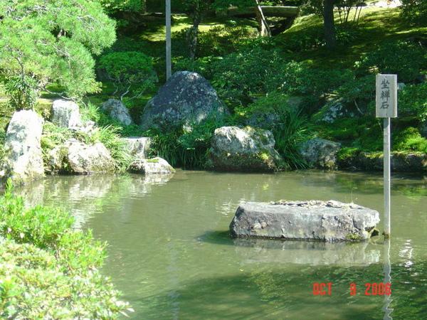 銀閣寺 7