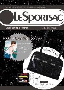 LESPORTSAC2010_4.jpg