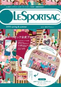 LESPORTSAC2010_1.jpg