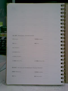 2011 MOS 年誌