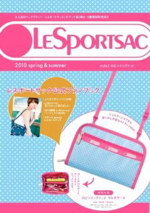 LESPORTSAC2010_7.jpg
