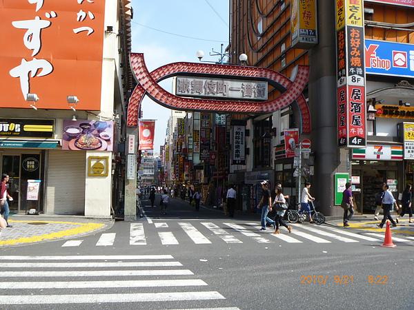 白天的歌舞伎町 223.jpg