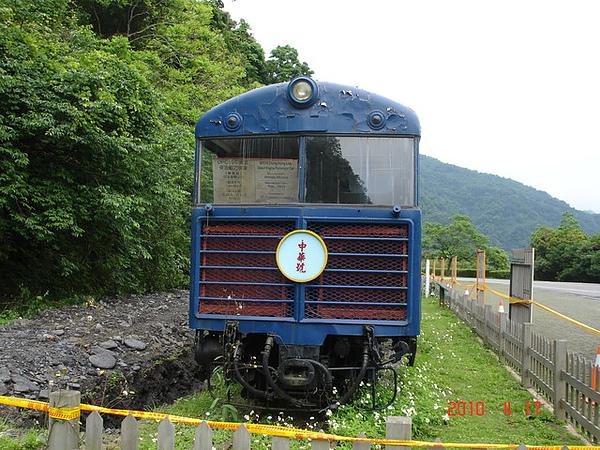 2010年4月17-18日新竹原燒+宜蘭太平山旅行 011