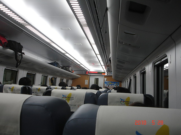 2010年5月28-29日花蓮太魯閣+美侖飯店旅行 012
