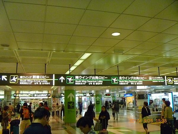成田機場 772.jpg