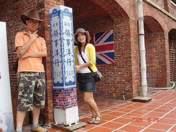 2009-09-17-19墾丁旅遊 189