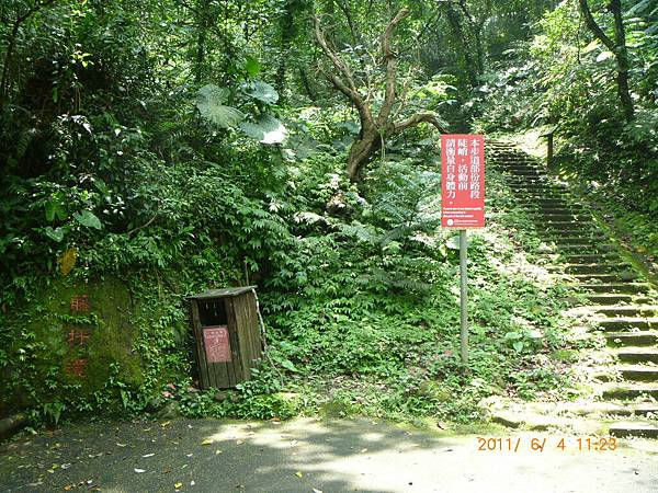 獅頭山P1020366.JPG