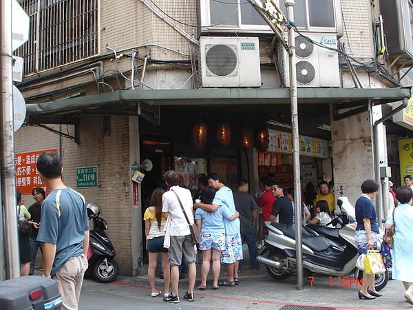 20090522-0607台北三味食堂門口