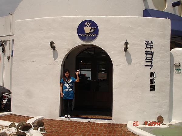 20090419-20台北基隆旅行 048