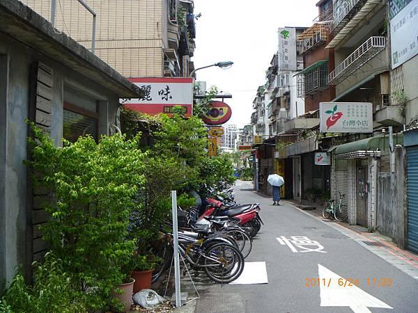 20110624-25基隆台北旅行P1020503.JPG