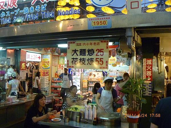 20110624-25基隆台北旅行P1020532.JPG