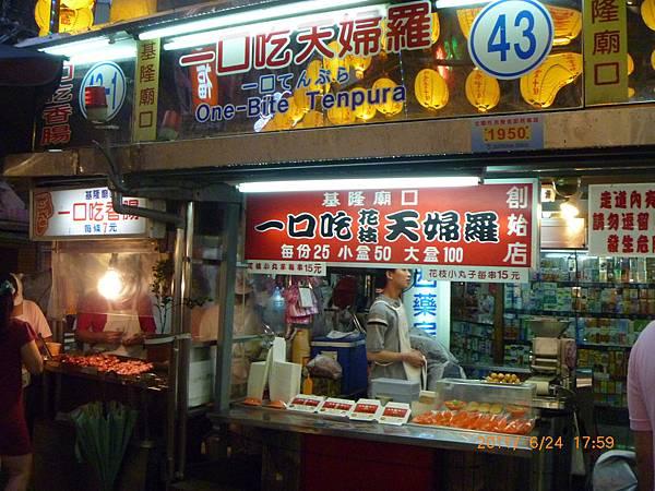 20110624-25基隆台北旅行P1020534.JPG