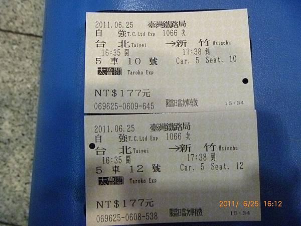 20110624-25基隆台北旅行P1020560.JPG