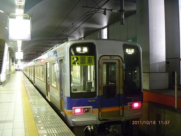 P1030980.JPG