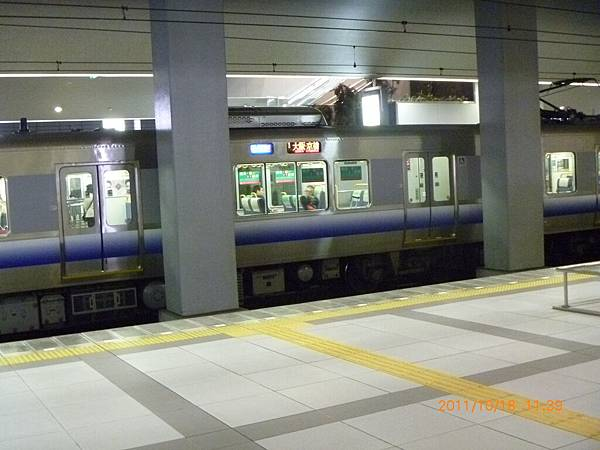 P1030981.JPG