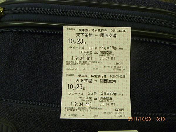 P1040608.JPG