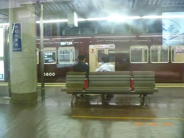 P1040564.JPG