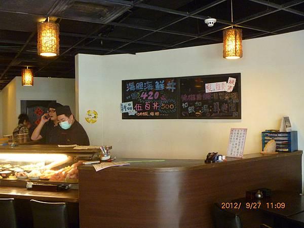 新竹築地鮮魚P1060384