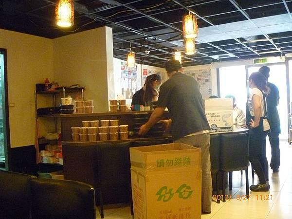 新竹築地鮮魚P1060385