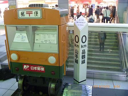 P1150062