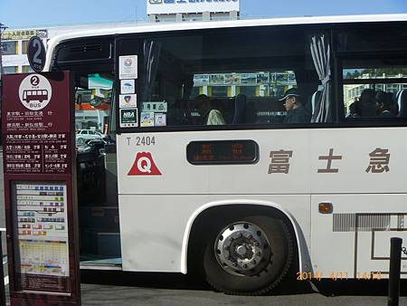 P1180023