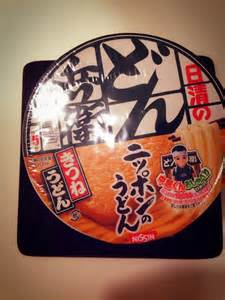 日清丼兵衛-豆皮