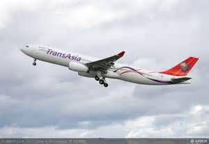 復興航空A330起飛