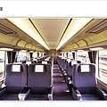 特急HARUKA綠色車廂坐位