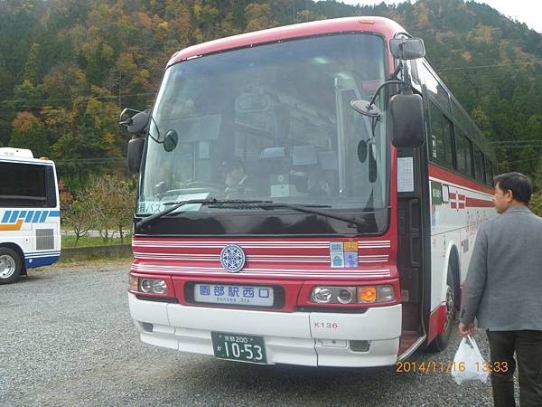 P1210443