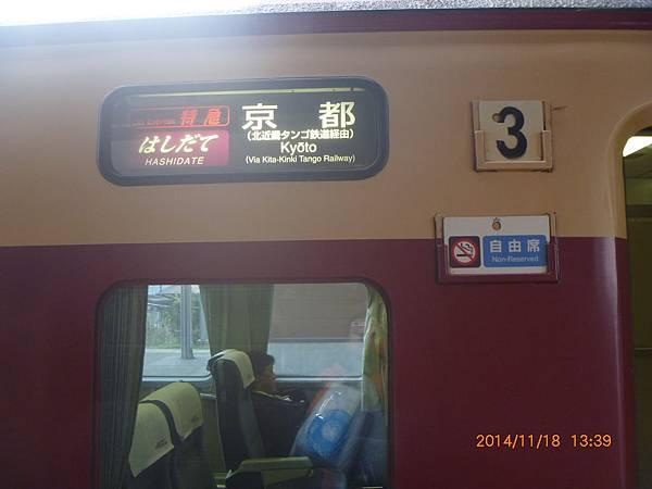 P1210988