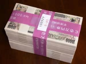 1000萬日幣