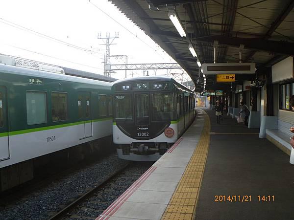 P1220892