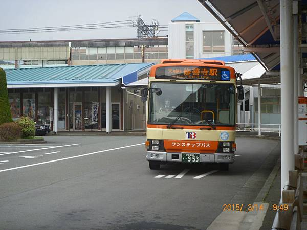 P1240871