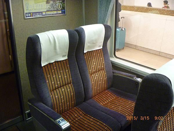 P1250133