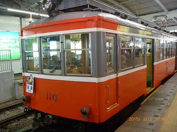 P1250156