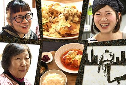 サラメシ-內田真帆舞洲食堂