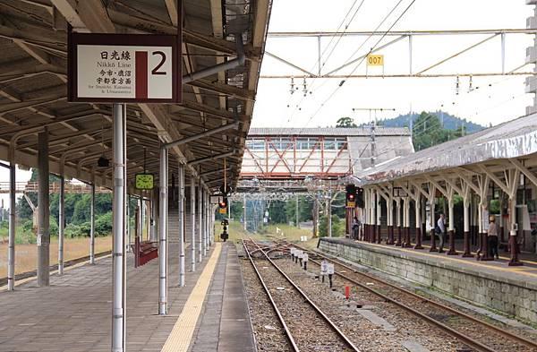 JR日光站