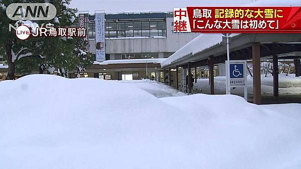37年ぶり大雪
