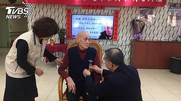 榮民爺爺劉明芝