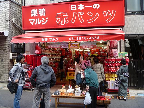 東京風景 754.jpg