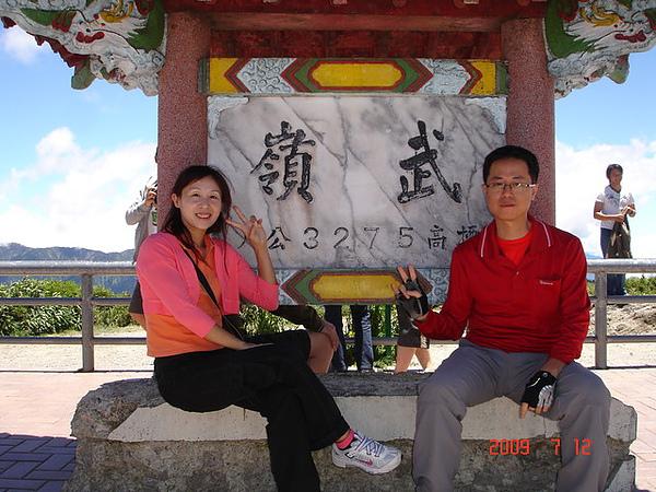 全台灣公路的最高點-武嶺3275M