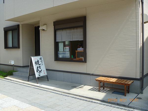川越風景284.jpg